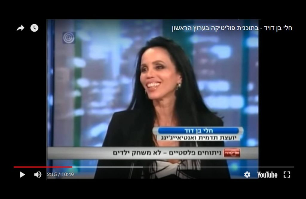 הופעה בטלביזיה בערוץ אחד בתוכנית פוליטיקה על ניתוחים פלסטיים אצל בני נוער.תמונה של חלי כיועצת תדמית בתוכנית.