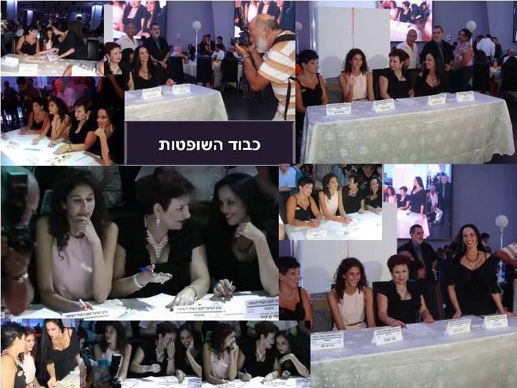 תחרות מלכת היופי לניצולות שואה 2012 חלי בן דיד בין השופטות בתחרות מלכות היופי של ניצולות השואה. כבוד השופטות.