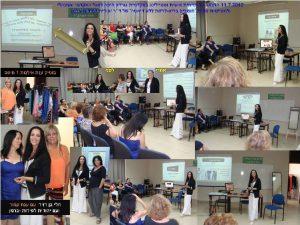 בהרצאה על תדמית אישית וסטיילינג לנשים בסדנה להפחתה במשקל.