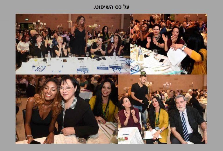 תחרות מלכת היופי ניצולות השואה 2015 השופטות בתחרות תמונת קולאז' מכס השיפוט