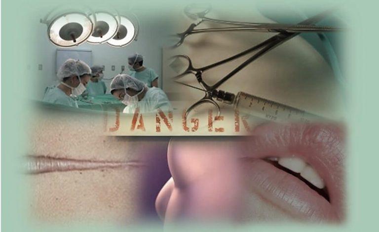 ייעוצים אישיים - טיפוח, אסתטיקה ופלסטיקה תמונה של מצבי ניתוח.